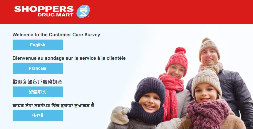 shoppers drug mart survey step1