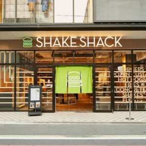 Shake Shack Customer Satisfaction Survey
